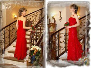 Free Crochet Patterns for a Wedding Dress